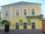 Аксиатрика, медицинский центр