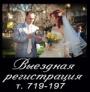 Alex & Natty, студия по организации свадеб