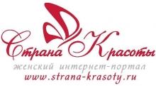 Red Style, салон- парикмахерская