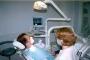 Коралл, стоматологический кабинет