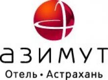 Азимут, отель