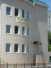 Сауна, оздоровительный комплекс
