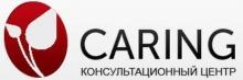 Caring, консультационный центр