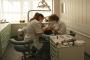 Вита, стоматологический кабинет