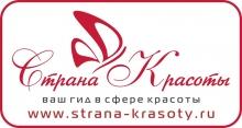 Гвианна, гостиничный - оздоровительный комплекс